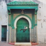 doors of Medina Tangier
